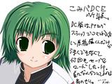 【こみっくパーティー】 大庭詠美 #006 【ちゃんさま】