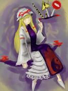 八雲紫(24歳)