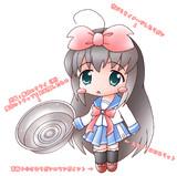 セーラー服の魔法少女