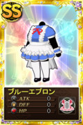 魔法少女まどか☆マドカオンライン SS服 ブルーエプロン