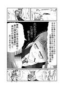 東方壱枚漫画録05「戦う司書(現実と)」