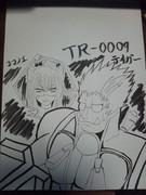 テイガーとココノエ