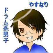 リスナーさんサムネ・31【やすなり】