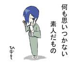【ドリメン大喜利】1027アテレコ、してみた。