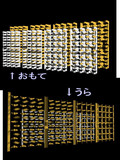 メタリックな壁ステージ【MMDステージ配布】