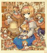 アリスの人形