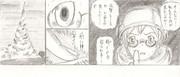 アスロック米倉が女の子だったら菊池もそこまでキレなかったはず・・・!!