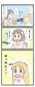 日常の8巻が発売!!