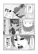 杏子とネコ