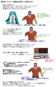 【MMD】肩のモーション一括補正(肩Pボーン使用)メモ