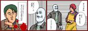 『探偵Y』の行動