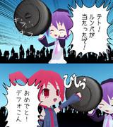 【MMD】 ルンバ!! 【重音テト・デフォ子】