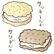 (・ω・)クッキーサンド