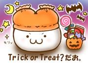 かぼちゃパンツだお。