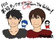 FY12 第3Qキックオフ Top Gun The Golden!お疲れ様でした!