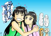 電磁砲×SAO:佐天さんとユイ