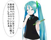 【初音ミク】 ぶぅぅぅ 【MMD】