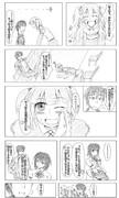 プリン騒動(前編)