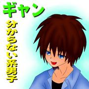 リスナーさんサムネ・38【ギャン】