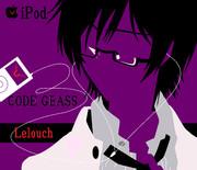 ルルーシュ iPod風