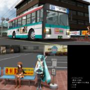 バスと、バス停・ベンチ【改造モデル配布】