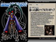 【悪魔娘シリーズ】クトゥルフ神話編№3『這いよる混沌ナイアルラトホテップ』