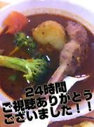 KIKKUN-MK-Ⅱさんが作ってくれたスープカレー!!