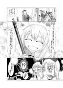 東方壱枚漫画録07「驚きと言う名の不整脈」