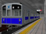 最終電車(3両目)