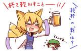 酔っぱらんしゃま