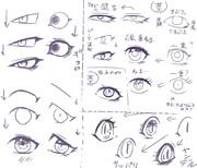 お目目の描き方