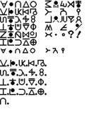 ハンター 文字 ドット絵