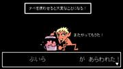 【セラクエNO_096】ぶいら