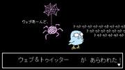 【セラクエNO_097】ウェブ&トゥイッター