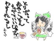 今日のお空(2012-11-06)