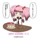 ちなっちゃん誕生日!