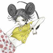 ■1:【子-ネズミ-】