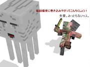【Minecraft】ネザーの日常【MMD】