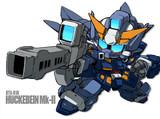 ヒュッケバインMk-II