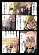 START 6ページ目
