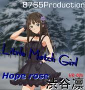 渋谷凛 セカンドシングル「Little March Girl  Ver Rin」