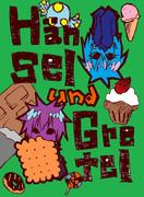 Hansel und Gretel2
