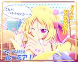 ルーミア☆バナナが一番似合う女の子