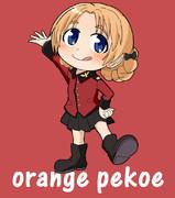 オレンジペコちゃん