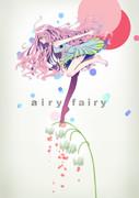 airy fairy