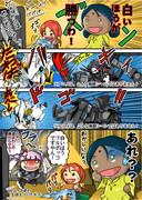 【ガンダム】白いほうが勝つわ!part2【ララァ!】