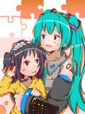 ★ミクと姪★