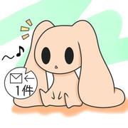 はっΣ(゚д゚ )