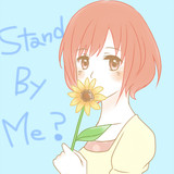 Stand By Me…?