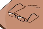 黒ブチメガネのつぶやき